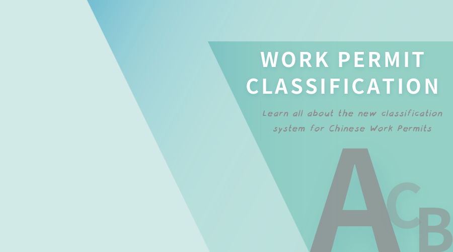 Do You Qualify for a Work Permit in China ?