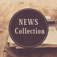 News Collection